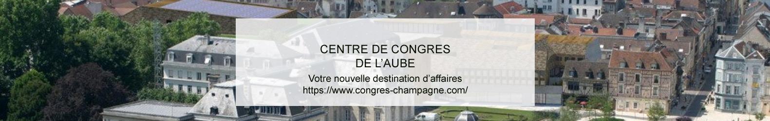 Centre de Congrès de l'Aube